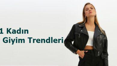2021 Kadın Deri Giyim Trendleri İle Şıklık Yarışı